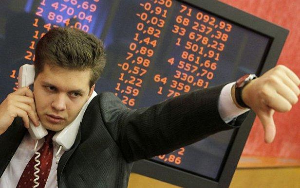 Московская биржа прекратила торги украинской гривной