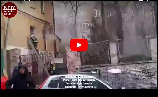 В центре Киева вспыхнул пожар (видео)