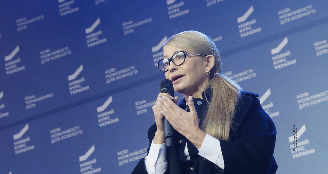 Причини і можливі наслідки електоральних симпатій українців у майбутніх президентських перегонах