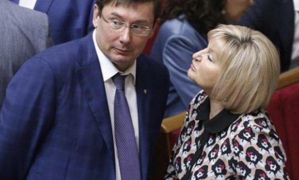 фото - Юрий и Ирина Луценко