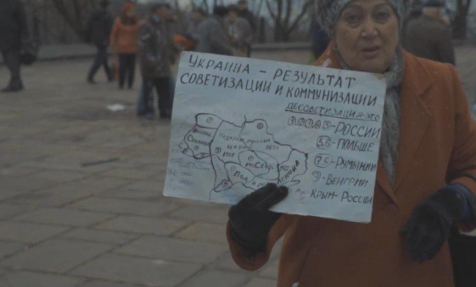 участница антиукраинского митинга