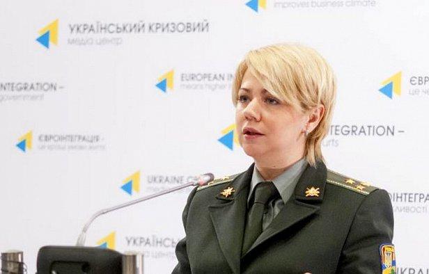На фото руководитель пресс-службы Минобороны Оксана Гаврилюк