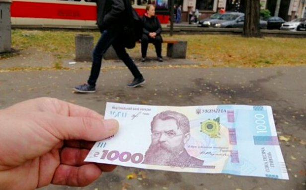 фото - доплата к пенсии 1000 гривен