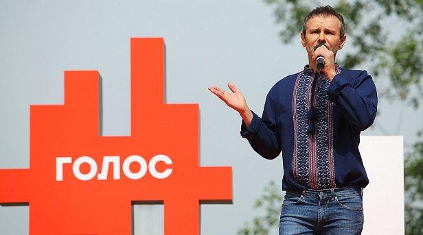 Фото - Святослав Вакарчук