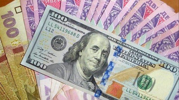 Фото - доллар и гривны