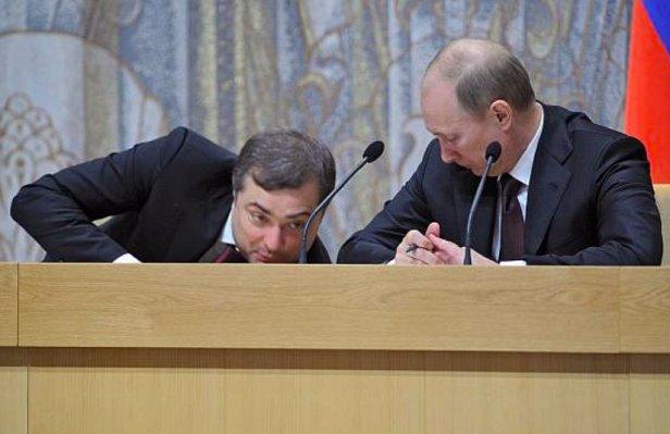 фото: Сурков и Путин