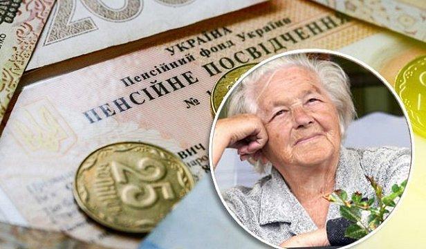 Фото — Пенсии в Украине