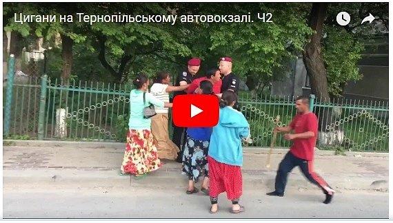 В Тернополе пьяные ромы избили детей: появилось видео