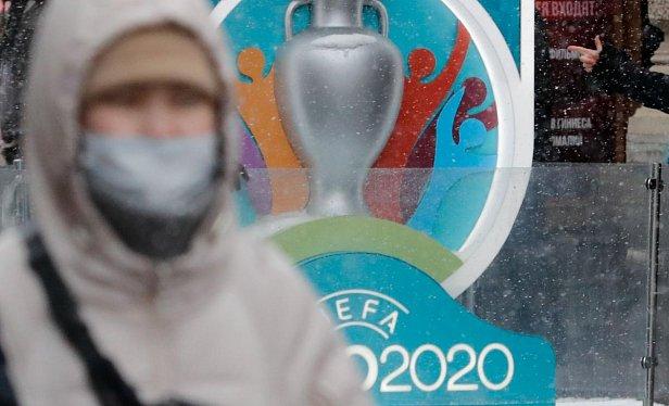 Фото — Евро-2020