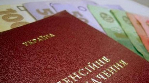 Пенсионные удостоверения в Украине заменят