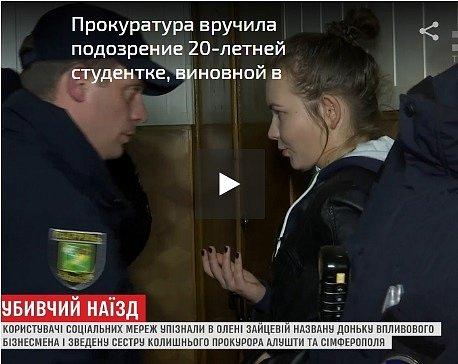 """""""Она не мажорка"""": что рассказали одногруппники об Алене Зайцевой (видео)"""