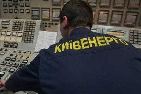 Тепло оплачивается населением на уровне 65% - «Киевэнерго»