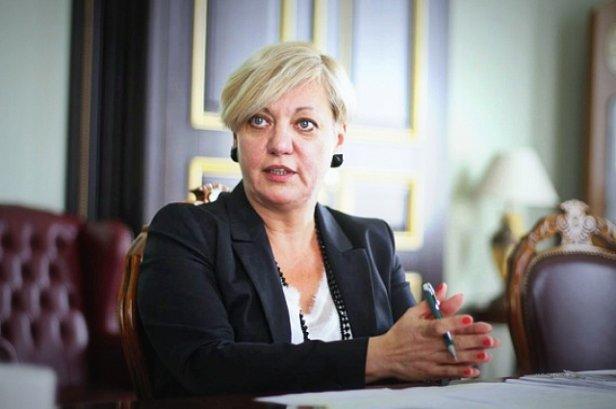 Гонтарева заявила о потере 15 млрд грн крупными банками из-за реструктуризации валютных кредитов