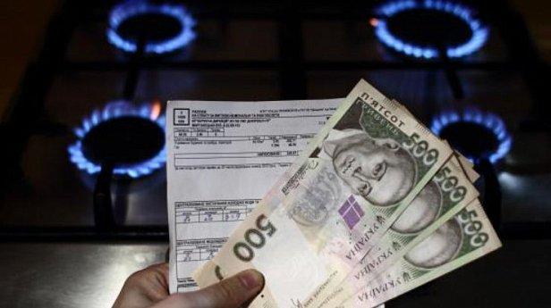Цена на газ: украинцы придут в ужас от этой цифры