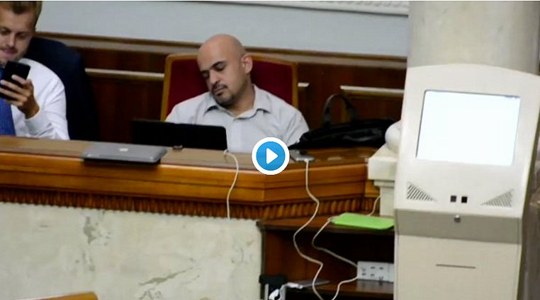 Найема поймали за странным занятием в Раде (видео)