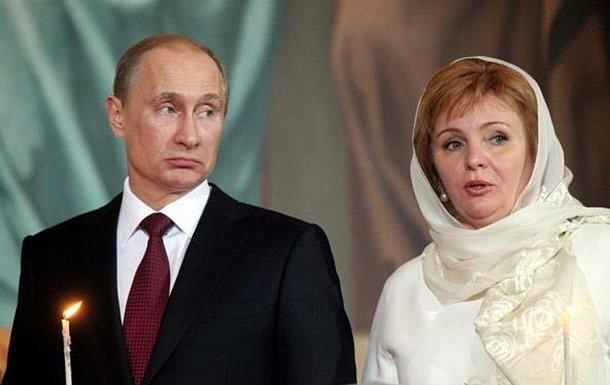 Экс-жену Путина уличили в отмывании крупной суммы денег