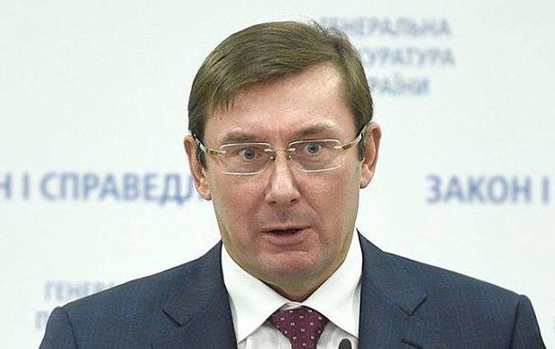 Рецепт победы: Луценко выступил с предложением создания одной большой партии в Украине
