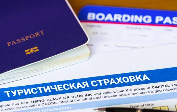 Туристичне страхування: як убезпечити себе в сезон відпусток