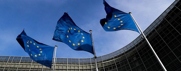 Фото: Флаг ЕС