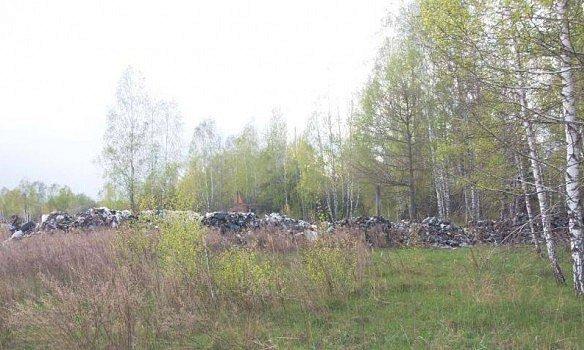 На фото мусор в зоне ЧАЭС