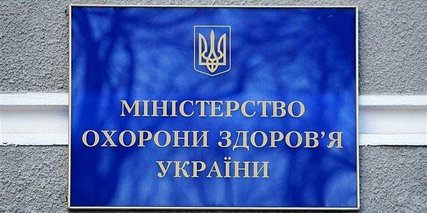Минздрав: Всемирный банк предоставит Украине $214 млн на медицинскую реформу