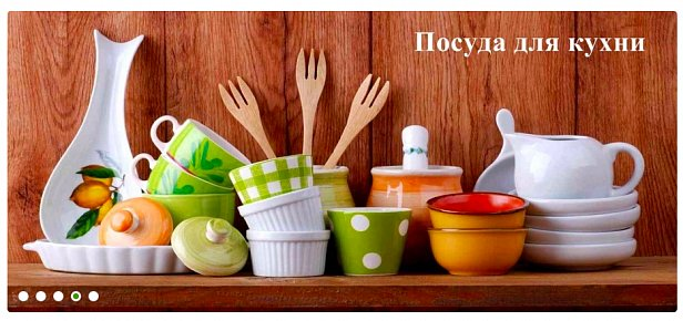 Нужные и полезные вещи для дома