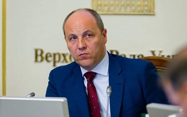 Андрей Парубий nv.ua