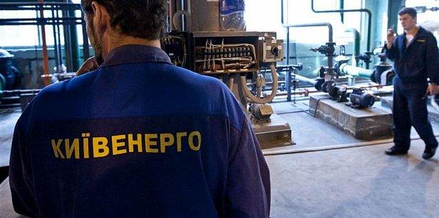 На фото сотрудник компании «Киевэнерго»