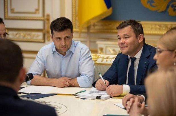 Фото - Владимир Зеленский и Андрей Богдан