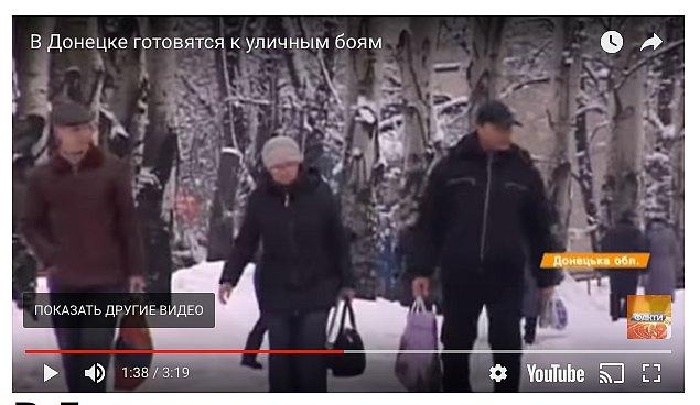 В Донецке готовятся к уличным боям
