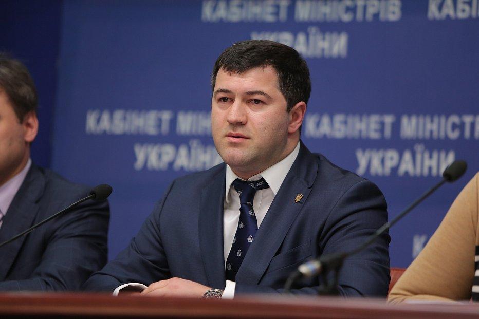 Срочно: Гройсман отказался увольнять Насирова