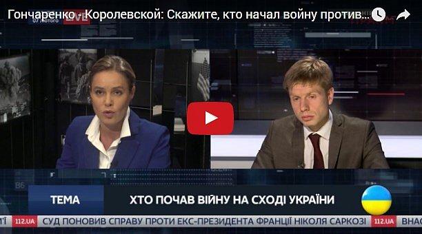 Королевська впала в істерику після питання про війну в Донбассі (відео)