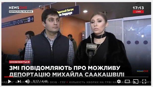 Срочно: Саакашвили вышел на связь