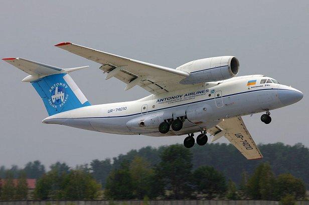 Харьковский авиазавод начнёт выпускать самолёты Ан-74 для Казахстана