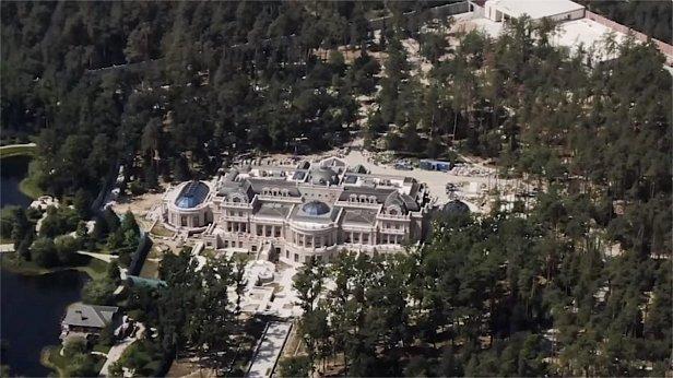 Фото - дворец Ахметова
