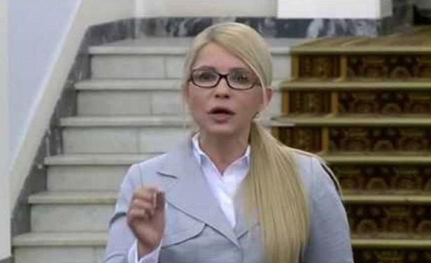 Тимошенко сделала важное заявление
