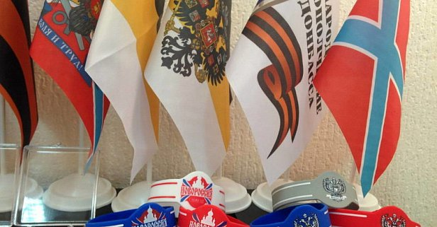 фото - сувениры с символикой ДНР