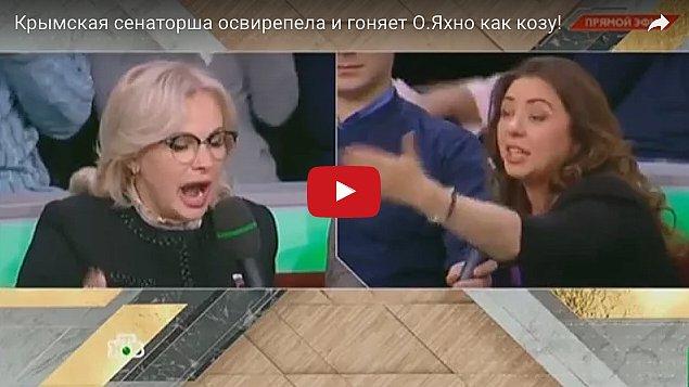 Закрой рот!: на РосТВ очередной скандал в прямом эфире (видео)