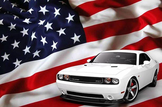 Преимущества авто из США