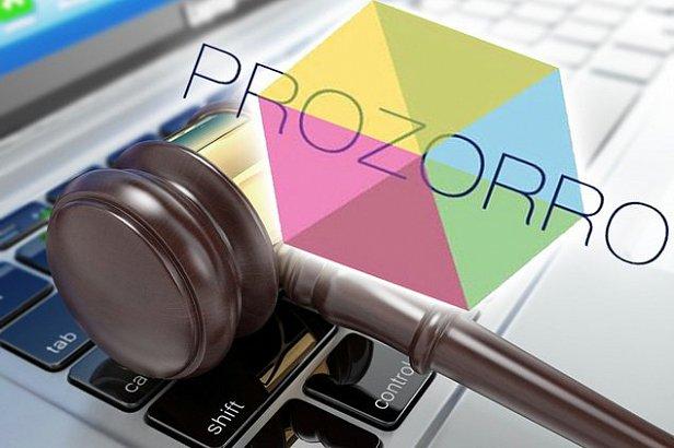 Система Prozorro признана лучшей в мире