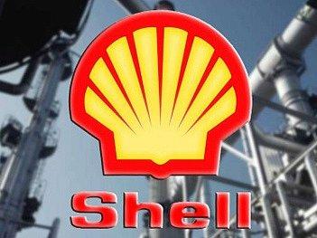 Shell отказался возобновлять работу в Харьковской области