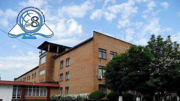 школа в Черкассах
