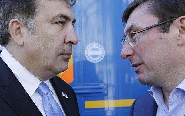 """""""Бросил вызов"""": Луценко обвинил Саакашвили в подготовке госпереворота"""
