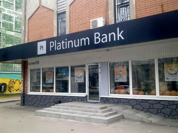 Депозиты госкомпаний в Платинум Банке могут вернуться