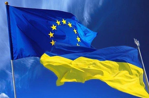 У Гройсмана озвучили ожидания от саммита Украина — ЕС