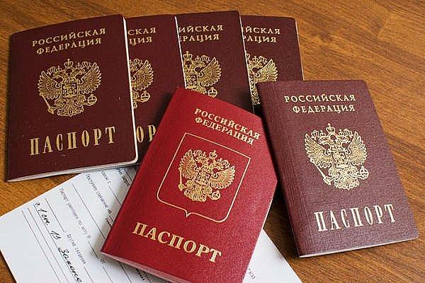 Украина открывает центры оформления виз в 8 городах РФ и по всему миру
