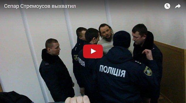 Драка в горсовете: прибыло несколько нарядов полиции (видео)