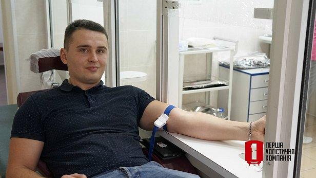 Перша логістична компанія здала кров на потреби онкохворих