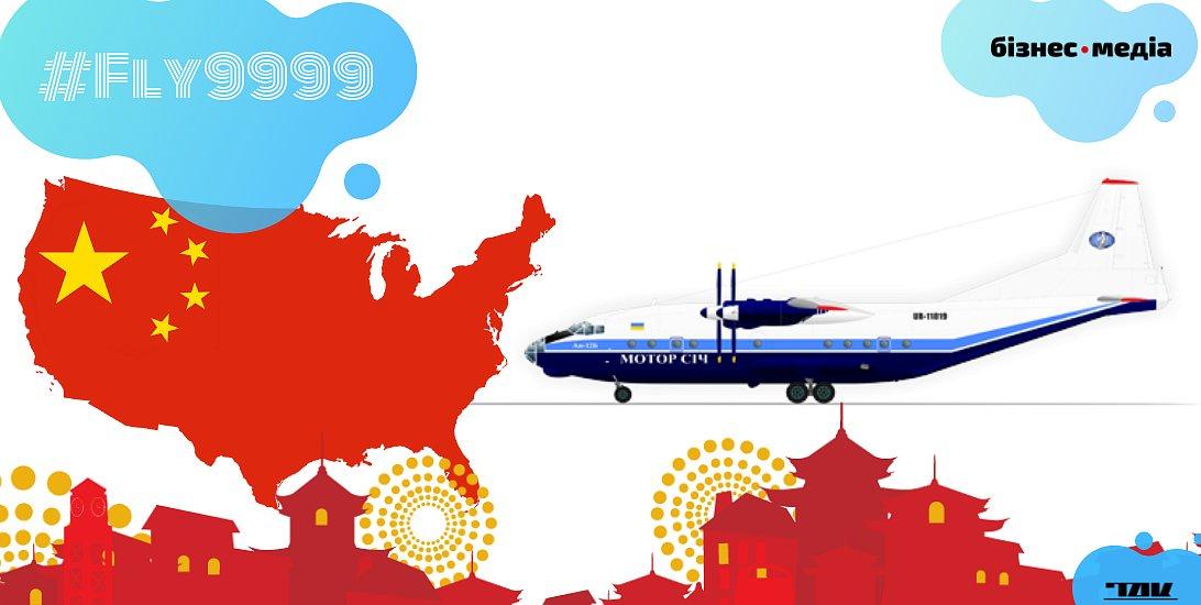 Двигатель раздора: стоит ли отдавать «Мотор Сич» китайцам