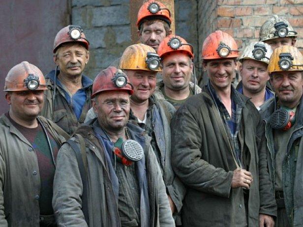 Работники угледобывающего предприятия Украины